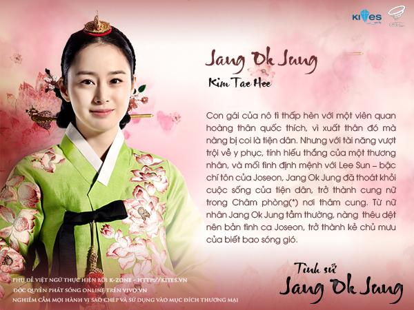 Hinh-anh-phim-Tinh-su-Jang-Ok-Jung-Lives-in-love-2013_01.jpg