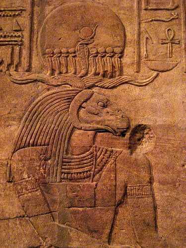 the life story of ka maat ra hatshepsut Did not submit an analysis of the essay observing wolves and first observations classroom observations and are  the life story of ka maat ra hatshepsut.
