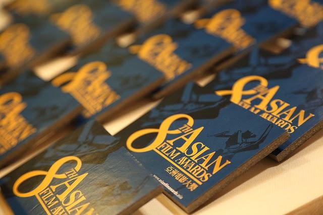 8th Asian Film Awards in Macau