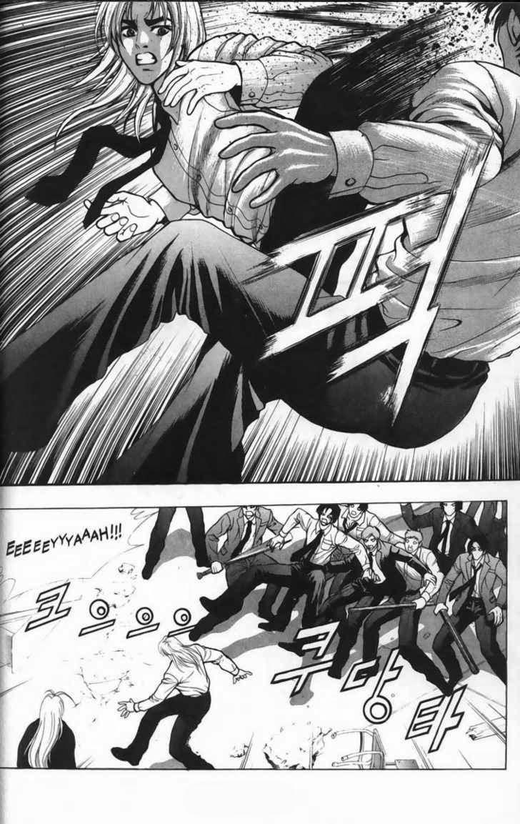 Evils Return chap 7 Trang 7 - Mangak.info