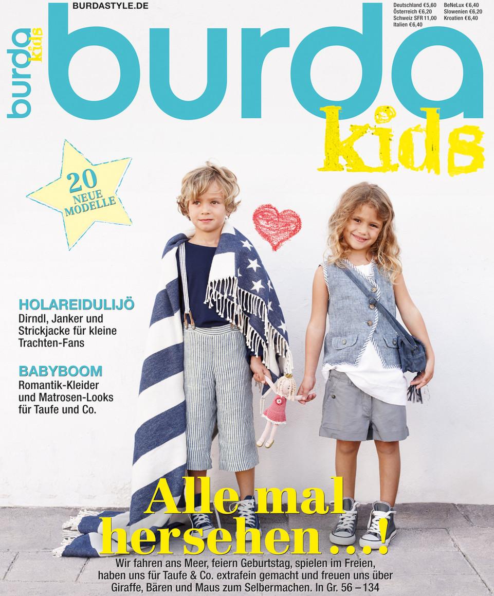 Бурда мода детские