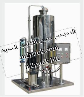 ميكسر خلط السوائل موديل M2PACK 410