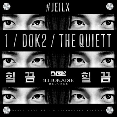 [ Single ] One (1PUNCH), Dok2, The Quiett – #Jeilx