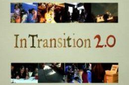 Σε μετάβαση 2.0