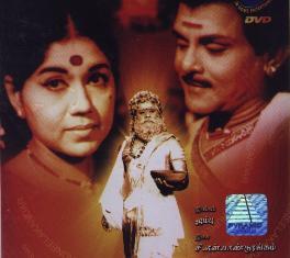 Watch Thiruneelakandar (1939) Tamil Movie Online
