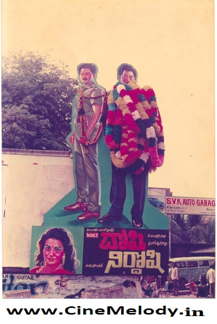 Doshi Nirdoshi  Telugu Mp3 Songs Free  Download -1994