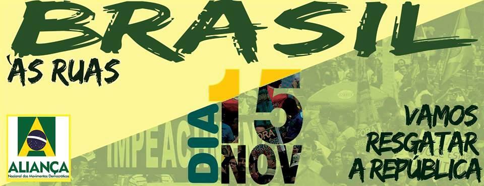 Brasil às ruas!