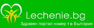 lechenie.bg - всичко за здравето, ефикасни диети за бързо отслабване