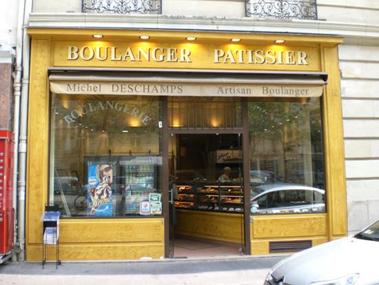 Boulangerie fonds artisanal ou commercial