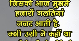 hindi love wallpaper hindi love whatsapp profile picture