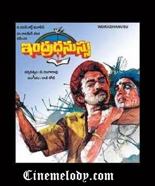 Indradhanassu Telugu Mp3 Songs Free  Download 1987
