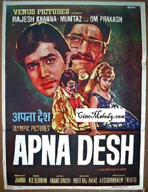 Apna Desh  1972