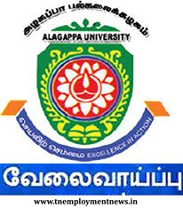 Alagappa University Jobs