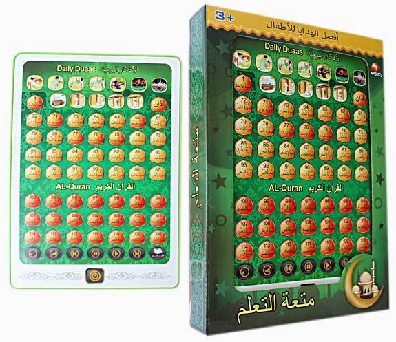 Mainan Islami untuk anak | Kado ulang tahun untuk anak |
