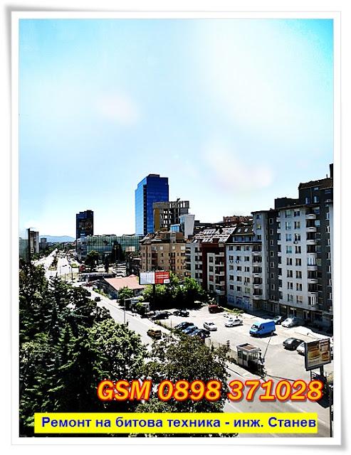 ремонт на перални по домовете, сервиз битова техника в София