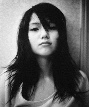 Aoi Tada Nude Photos 2