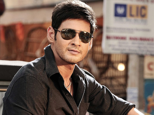 Maheshbabu Speech in Srimanthudu audio