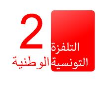 tunisie.jpg (320×282)