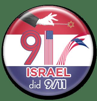 Israel Did 9/11!