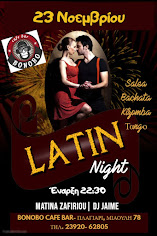 23/11 Latin Night στο Bonobo
