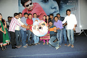 Aarya Chitra Movie Audio Release photos-thumbnail-19