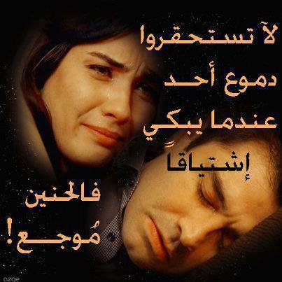 صور مكتوب عليها كلام حب http://www.soft-sta.blogspot.com/2013/01/2013-2013-love-messages-2013.html