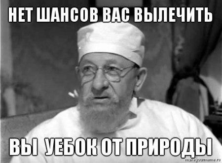 """Главарь боевиков Захарченко грозится завоевать Донбасс: """"Это наша коллективная задача"""" - Цензор.НЕТ 9597"""