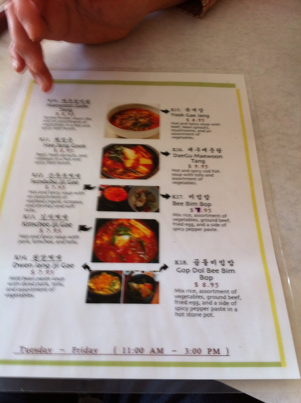 the food at seoul garden is absolutely amazing as the menu to the right shows they do a nice job of providing a basic description of each food item - Seoul Garden Menu