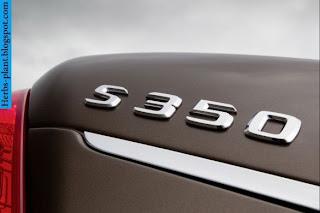 Mercedes s350 logo - صور شعار مرسيدس s350