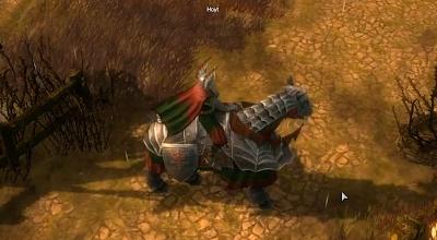 Drakensang Online Epic Mount Horse