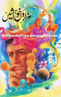 Hazaroon Khwahishen Novel