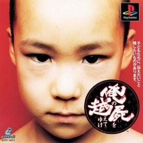 [PS1] Ore No Shikabane O Koete Yuke [俺の屍を越えてゆけ] PBP (JPN) Download
