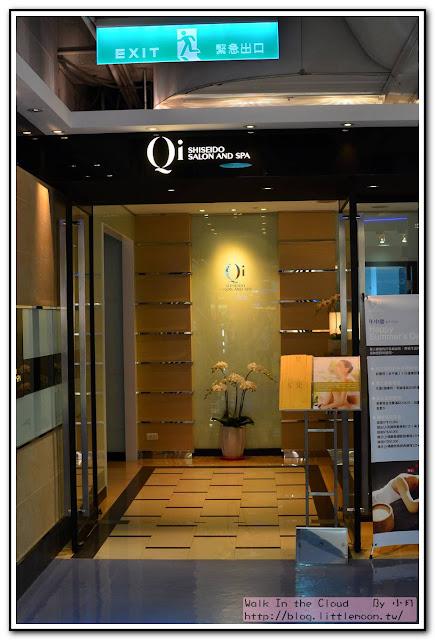 Qi Shiseido Salon and Spa