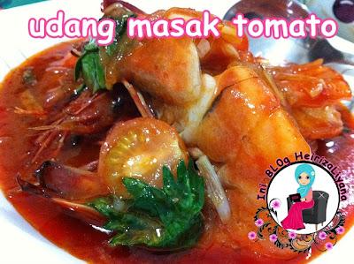 resepi,resepi udang,resepi masakan udang,resepi udang masak tomato.resepi ketuk-ketuk ramadhan ,udang masak tomato zila bakarin