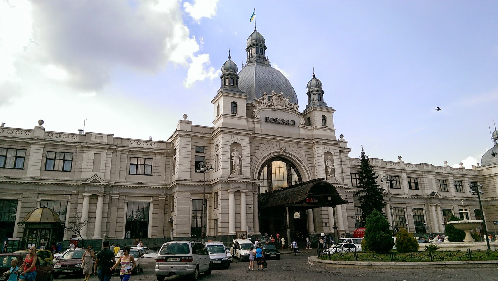 Lviv train station, Ukraine