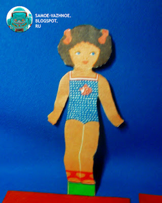 Каталог список Бумажные куклы СССР советские старые из детства