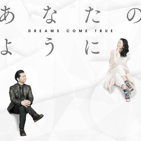 [Single] DREAMS COME TRUE – あなたのように (2016.05.02/MP3/RAR)