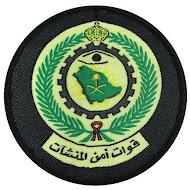 موقع قوات امن المنشأت