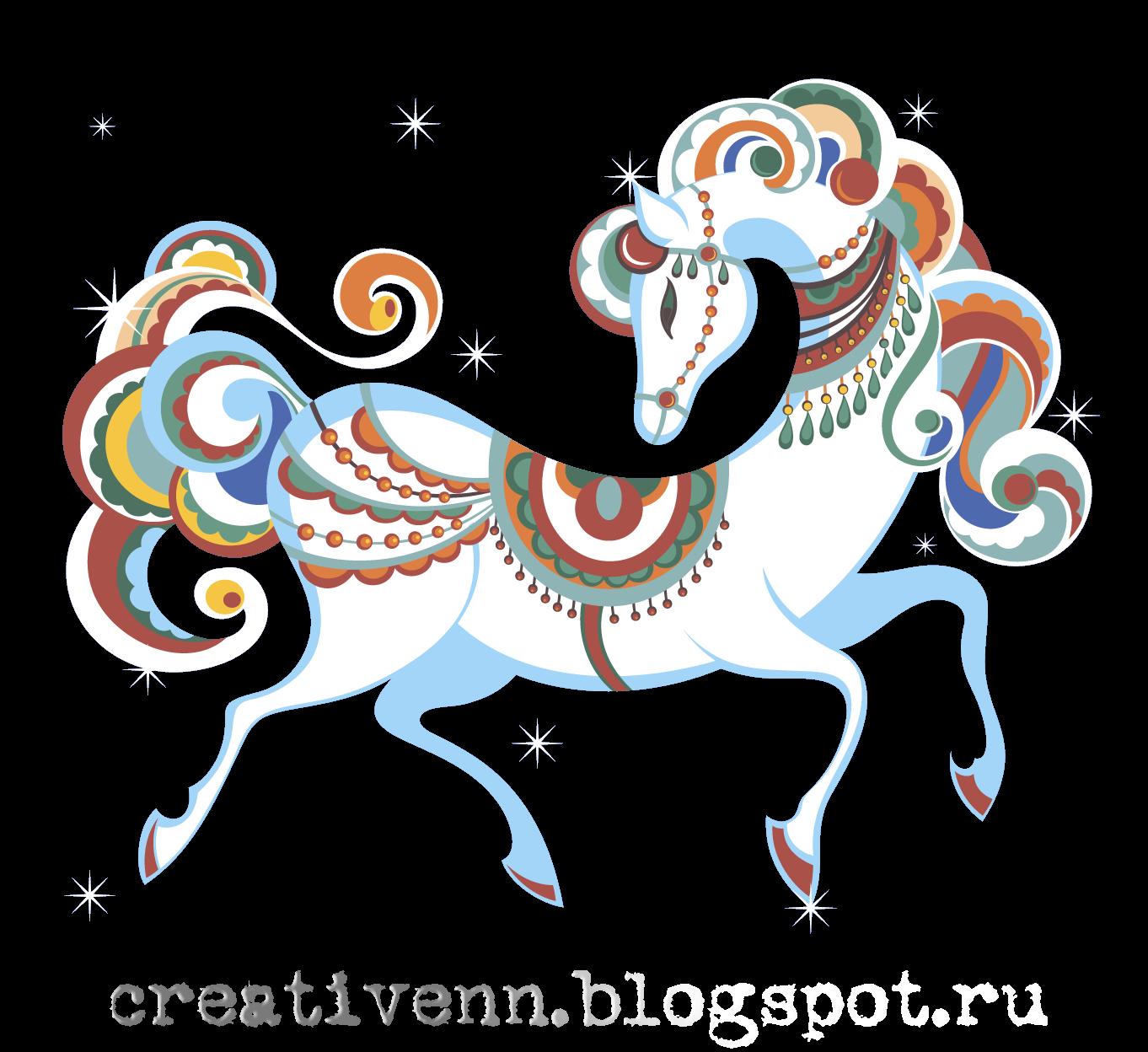 Картинки про лошадей новогодние