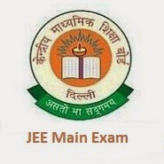 Now Available JEE Main Admit Card Download 2014 @ jeemain.nic.in Logo
