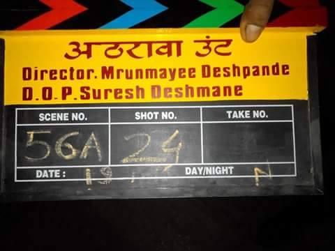 Subodh Bhave, Sachin Pilgaonkar & Mrunmayee Deshpande To Team Up Again For A Film '18 Va Unta'. Atharava Unta Marathi Movie.