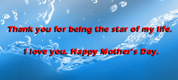 Happy Mothers Day  Messages, Happy Mother's Day  Messages, Happy Mother's Day 2018  Messages, Mothers Day  Messages, Mothers Day  2018 Messages, Mother's Day  Messages, Mother's Day  2018 Messages