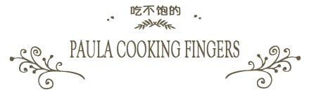 Paula Cooking Fingers