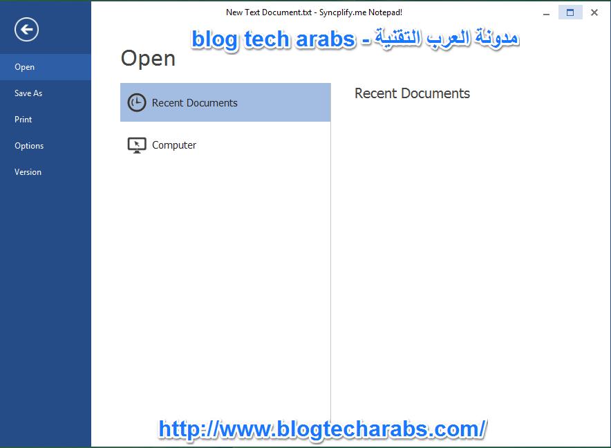 محرر النصوص Synclipfy  بسيطة وقوية لنظام التشغيل Windows