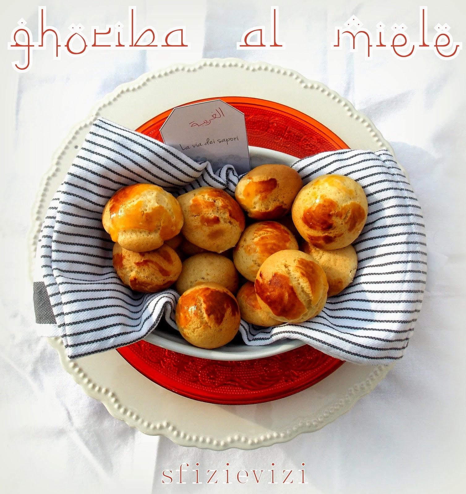ghoriba dyal 'asal - ghoriba al miele (ricetta con olio d'oliva) per