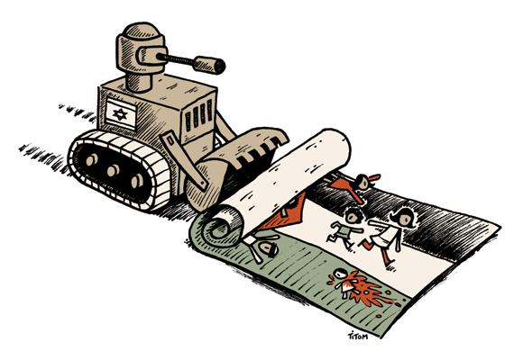 http://1.bp.blogspot.com/-qUJPvicWD_A/Tq7Lseql1vI/AAAAAAAAFAc/HrryvT1Z-Bo/s1600/dessin591_titom_israel_palestine.jpg