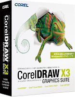 Free Download Corel DRAW X3 Graphic Suite with Keygen Full Version