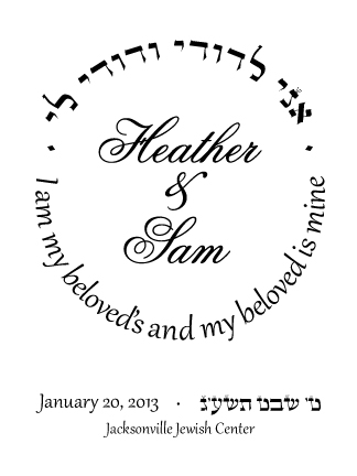 The Bentcher Is A Small Booklet Containing Important Prayers And Blessings For Jewish Wedding Ceremony Meal Mazel Tov Heather Sam