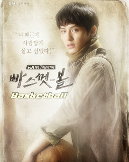 Download K-Drama Basketball Episode 15
