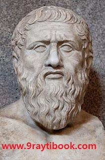 تحليل نص أفلاطون